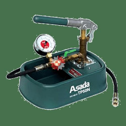 เครื่องทดสอบรอยรั่ว Asada Test Pump