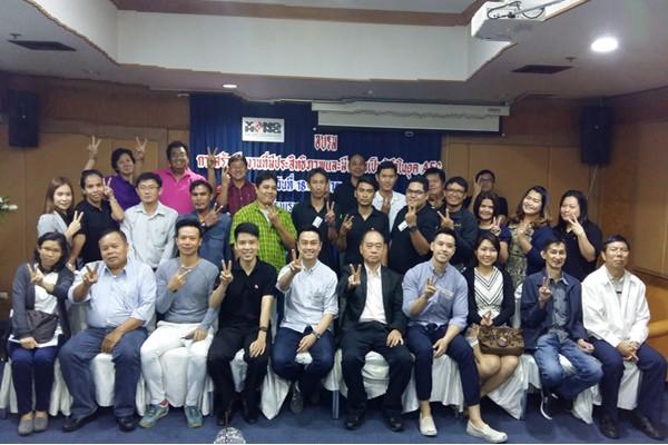 การสร้างทีมงานที่มีประสิทธิภาพและมีความเป็นผู้นำในยุค ACE 18 มิถุนายน 2559