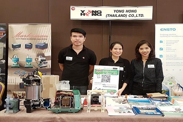 Modern Manufacturing Forum & Maintenance Forum จังหวัดระยอง 8 สิงหาคม 2560
