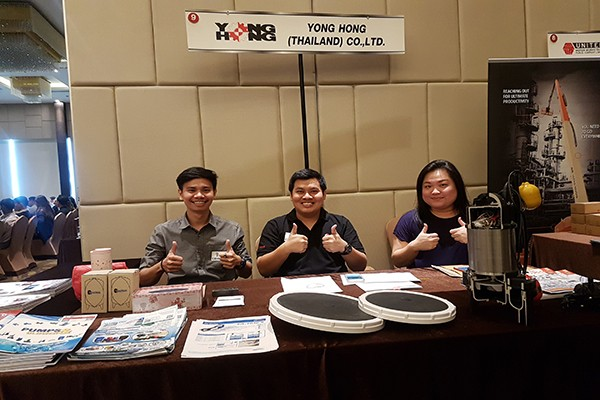 Food Processing Forum 26 กันยายน 2560