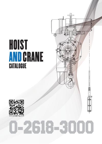 Brochure Crane