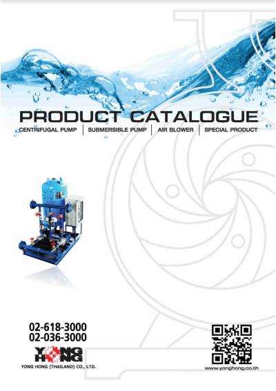 Pump Catalog