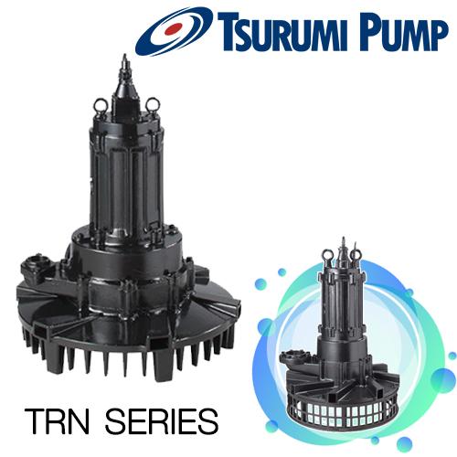 TSURUMI TRN Series