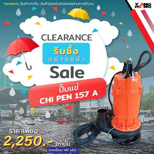 Clearance Sale ปั๊มแช่ CHI PEN 157A