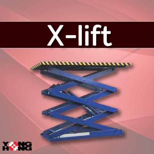 รับติดตั้ง X-lift ขากรรไกร ลิฟต์กระเช้า